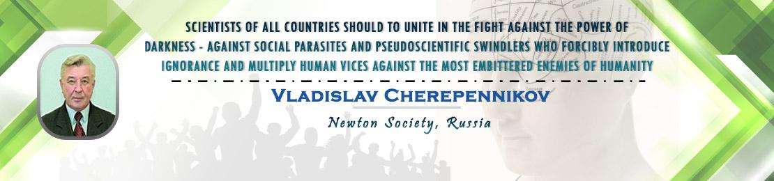 Vladislav Cherepennikov, Newton Society, Russia